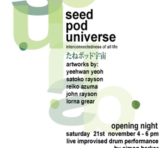 seed pod universe Sheffergallery